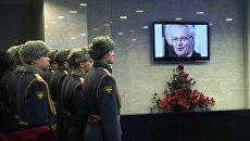 Церемония прощания с постоянным представителем РФ при ООН Виталием Чуркиным. Архивное фото