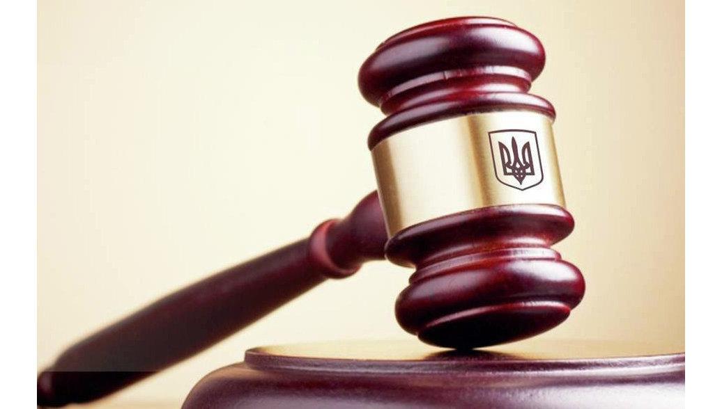 Закон, разрешающий генпрокурору Украины не иметь юридического образования, вступил в силу