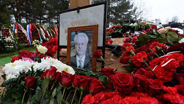 Портрет на могиле постоянного представителя РФ при ООН Виталия Чуркина. Архивное фото
