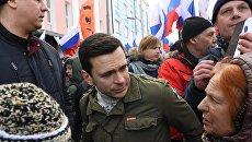 Член федерального политсовета движения Солидарность Илья Яшин на марше памяти Бориса Немцова, приуроченного ко второй годовщине убийства политика. Архивное фото