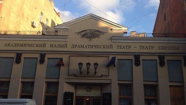Академический малый драматический театр, архивное фото