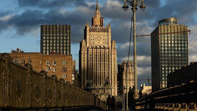 Вид на здание Министерства иностранных дел России. Архивное фото