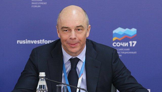 Силуанов поведал обыстром росте доходов регионов