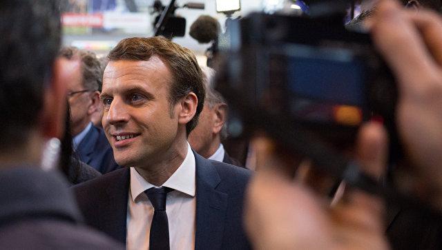 Макрон призвал Францию избегать сближения с Россией