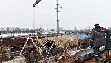 Место обрушения тоннеля на Калужском шоссе в Новой Москве