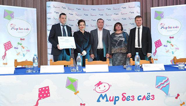 Деловые люди вРостове передали детской клинике 1.5 млн. руб.