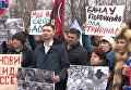 Москвичи вышли на митинг в рамках международной акции в поддержку Донбасса