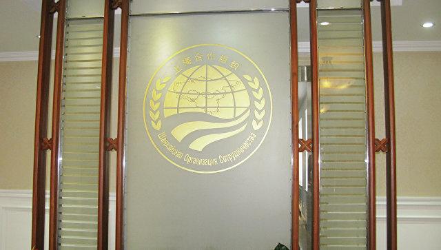 Шанхайская Организация Сотрудничества (ШОС). Архивное фото