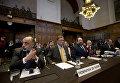 Представители российской стороны в Международном суде ООН в Гааге. 6 марта 2017