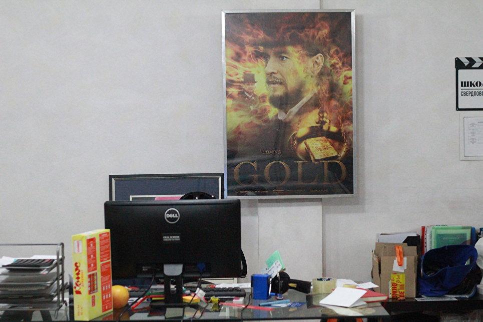 На Свердловской киностудии, 2017