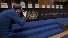Зал заседаний в Международном суде ООН в Гааге, Нидерладны. 6 марта 2017