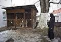 Сторожевые собаки в Свято-Никольском Черноостровском женском монастыре в городе Малоярославце