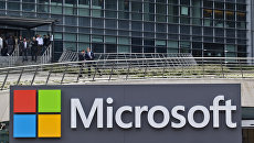 Офис компании Microsoft под Парижем, Франция. Архивное фото