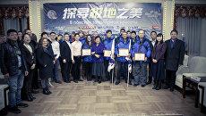 Китайские предприниматели завершили автопробег за Полярный круг
