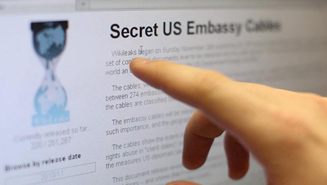 Компания из РФ опровергла выводы WikiLeaks о разработке технологий слежения