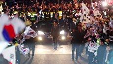 Отъезд президента Южной Кореи Пак Кын Хе из официальной резиденции. 12 марта 2017 года