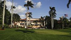 Резиденция Дональда Трампа Мар-а-Лаго в штате Флорида. Архивное Фото.