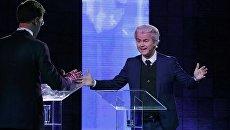 Премьер-министр Нидерландов Марк Рютте и лидер ультраправой Партии свободы Герт Вилдерс во время дебатов. Архивное фото