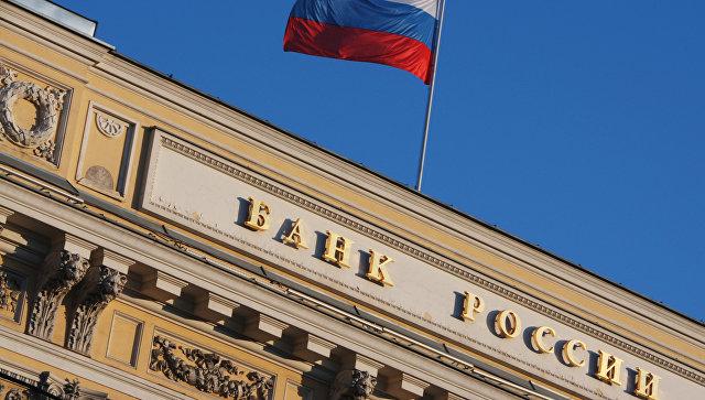 Чистый отток капитала из России составил 21 миллиард долларов