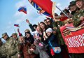 Участники митинга в честь третьей годовщины воссоединения Крыма с Россией на мысе Хрустальный в Севастополе