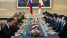 Переговоры министров России и Японии. Архивное фото