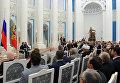 Встреча президента России Врадимира Путина с членами Общественной палаты
