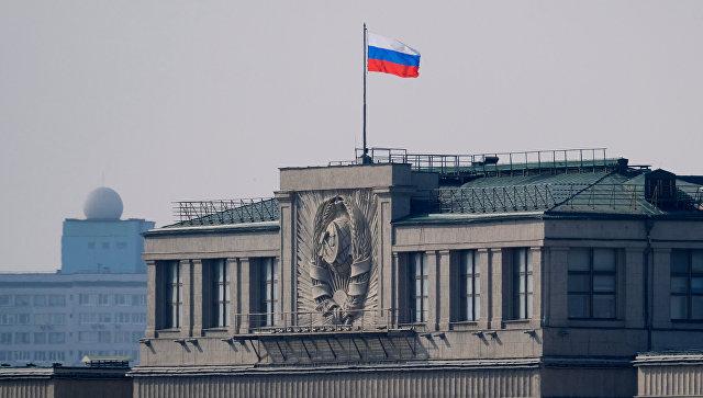 Флаг на здании Государственной Думы РФ. Архивное фото