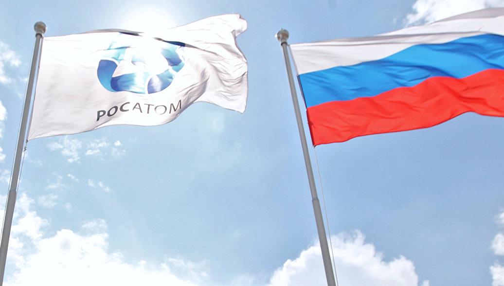 Россия и Южная Корея будут выполнять совместные проекты по атомной науке
