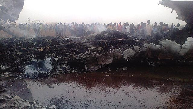 На месте крушения самолета в Южном Судане. 20 марта 2017