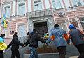 Митинг у здания МВД Украины
