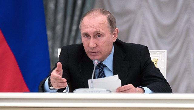 Ядерные силы РФ снабдят новыми вооружениями кконцу 2020-ого
