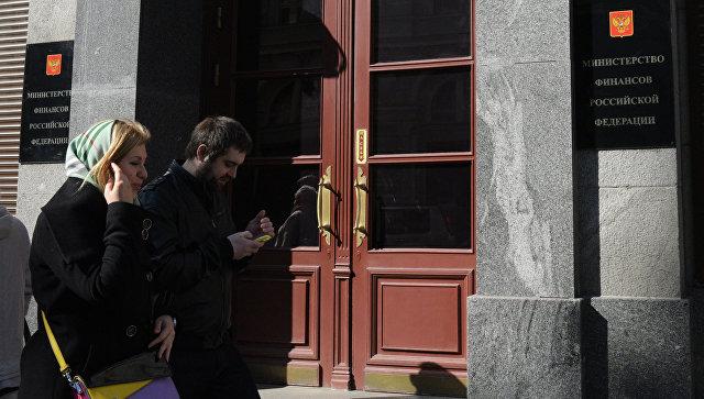 Жители России смогут покупать ОФЗ сапреля— министр финансов