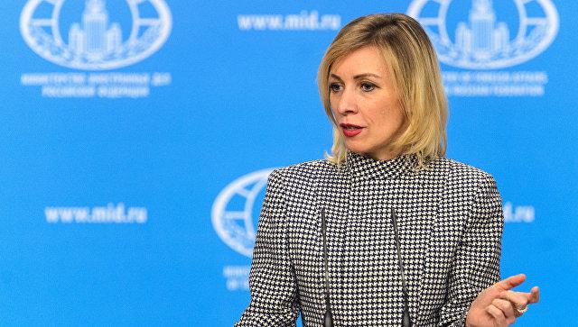 Захарова сочла божественным объявление овине РФ ватаке надипмиссию Польши