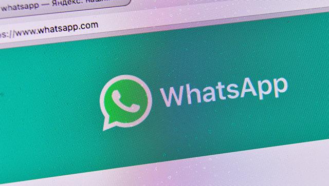 Веб-страница мессенджера WhatsApp. Архивное фото.