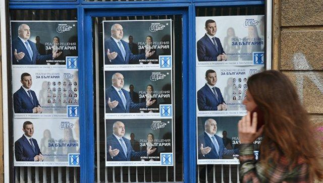 ВБолгарии афишировали заключительные результаты парламентских выборов