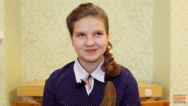 Екатерина Г., декабрь 2003, Алтайский край