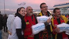 Подушки Gentlefan и объятия – как встретили футбольных фанатов из Бельгии в Сочи
