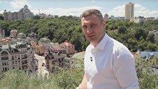 Видеопрезентация Киева к Евровидению-2017