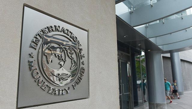 Штаб-квартира МВФ в Вашингтоне. Архивное фото