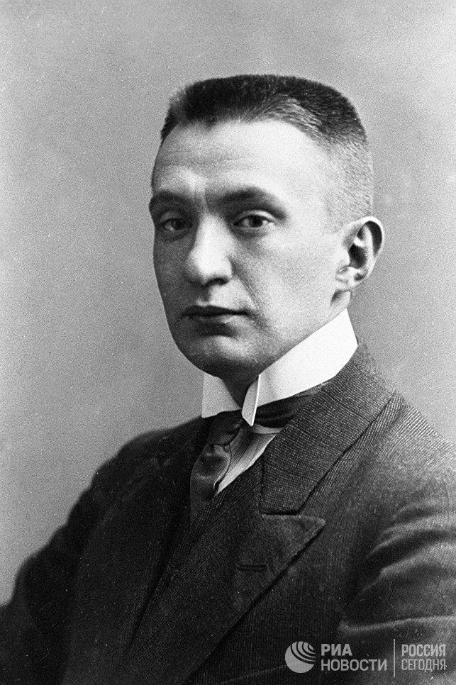 Александр Федорович Керенский. Фото 1907 года