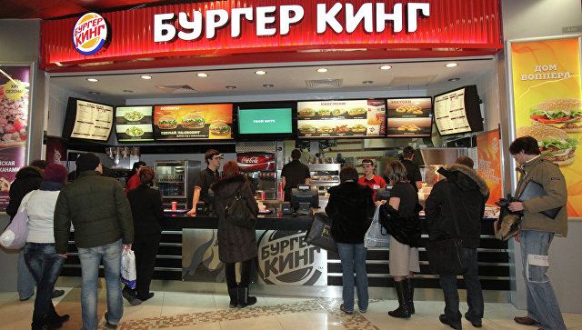 Ресторан Burger King. Архивное фото