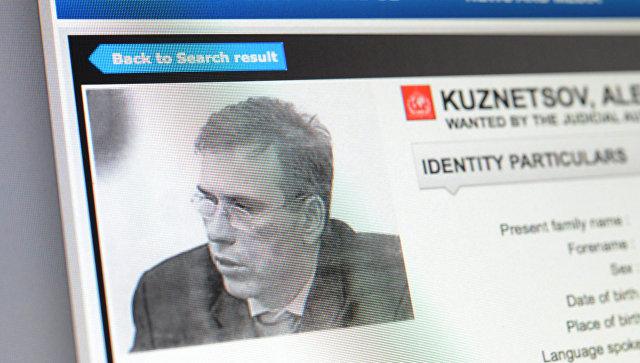 Страница с данными Алексея Кузнецова на сайте Интерпола. Архивное фото