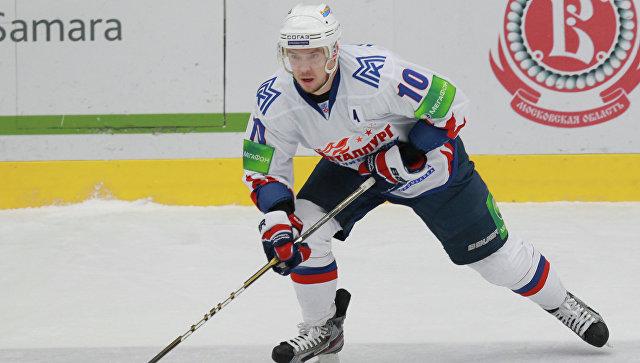 Мозякин признан самым ценным игроком регулярки КХЛ сезона-2016/17