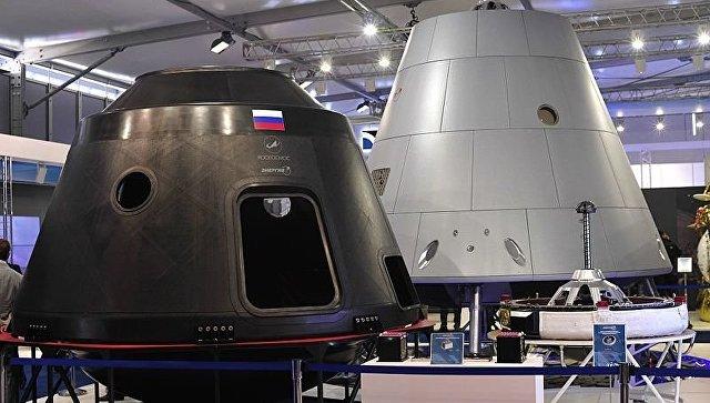В «Роскосмосе» поведали  обопытных разработках возвращаемых частей ракет-носителей