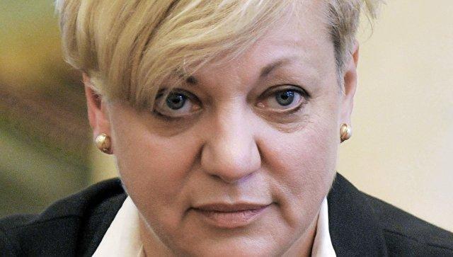 Главой Нацбанка Украины Валерия Гонтарева. Архивное фото