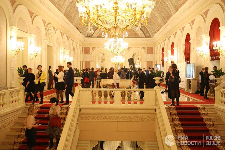 ВЕкатеринбурге отметили День единения народов РФ и Беларуссии