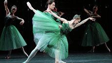 Торжества в День единения народов Беларуси и России прошли в Большом театре