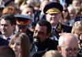 Актер Стивен Сигал перед началом военного парада в ознаменование 70-летия Победы в Великой Отечественной войне