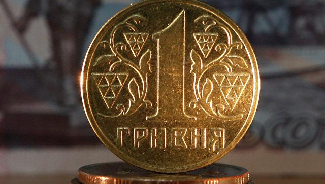 Денежные купюры и монеты России и Украины. Архивное фото