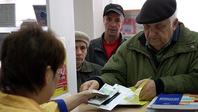 Руководство  РФ  сократило прожиточный минимум на2%